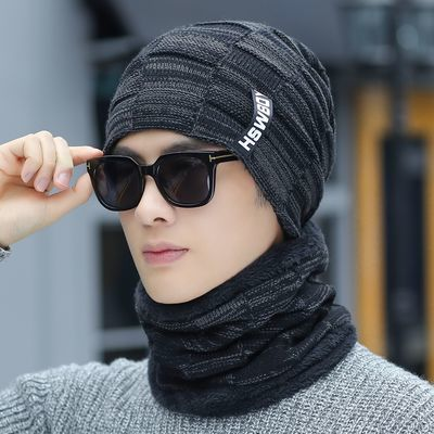 男冬天毛线帽子加绒加厚护脸针织帽遮脸防风套头帽护耳骑车鸭舌帽