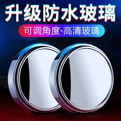 【正品】倒车小圆镜汽车后视镜360度盲点盲区反光辅助倒车镜用品