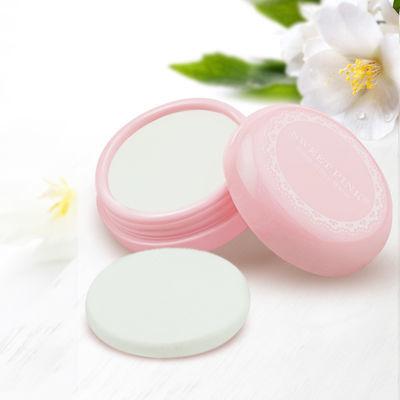 粉色安琪妆前膏 细致毛孔隐形隔离控油妆前乳9G定妆遮瑕 隐形亮肤