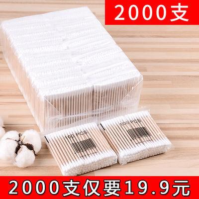 【300-2000】双头棉签木棒棉签棒美容化妆婴儿医用掏耳朵卫生棉棒