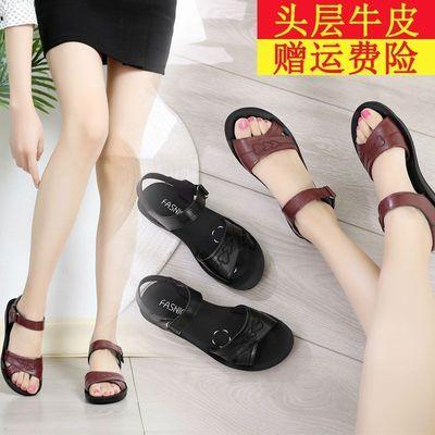 守望猫女鞋凉鞋女2019夏季新款真皮平底舒适防滑中老年妈妈凉鞋