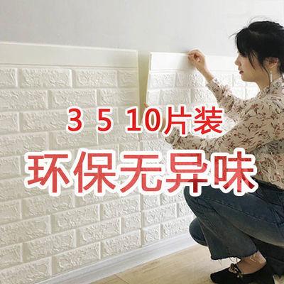 可移除墙贴卡通长颈鹿身高贴测量贴纸女孩卧室床头装饰墙贴画自粘