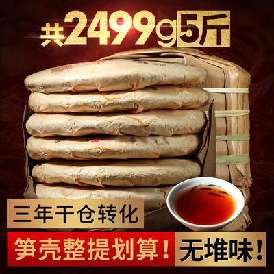 7片整提2499克一片357克茶叶普洱熟茶饼云南普洱茶七子饼茶布袋装