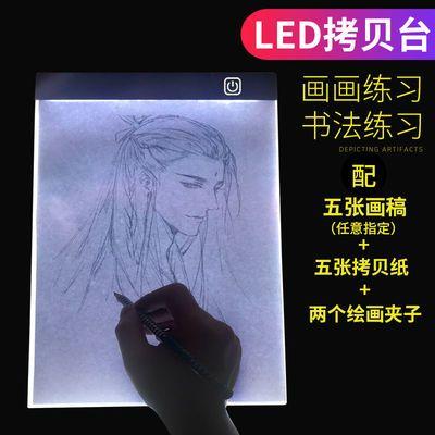 A4A3拷贝台LED拷贝板临摹台透光透写台素描绘画板动漫画画复写台