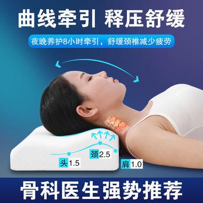 【免费试用】记忆枕头芯慢回弹颈椎枕高回弹修复枕头套成人按摩枕