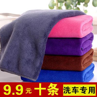 洗车毛巾超强吸水加厚擦车巾汽车专用不掉毛家用特大小号清仓抹布