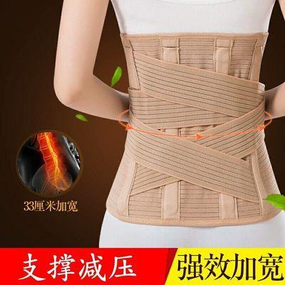 四季加大加宽护腰带腰椎间盘突出钢板腰托劳损术后医用固定带男女