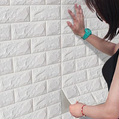 中式贴纸墙贴中国风墙贴画墙贴纸客厅古典墙纸自粘卧室装饰可移除