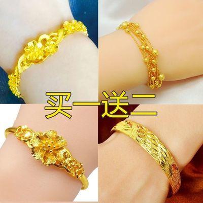 【送项链+戒指】手链女款 镀金沙金手链手镯越南沙金女手链送礼品