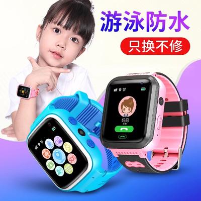 咪咪兔儿童电话手表智能定位多功能防水运动手环拍照可插卡通话