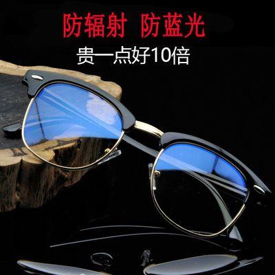 变色防蓝光辐射电脑眼镜男士平光镜平镜配近视眼镜框平面镜架潮人