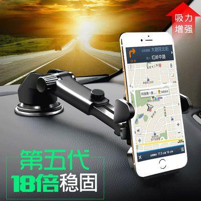 汽车内用品车载手机架导航仪座中控台前挡玻璃吸盘式手机座