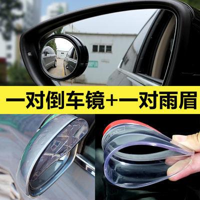 汽车后视镜雨眉豪华型反光镜防雨五菱宏光改装专用倒车镜通用型