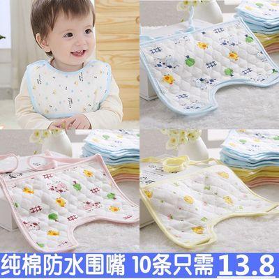 新生儿宝宝围嘴层口水巾纯棉防水系带围兜饭兜婴儿用品十条装
