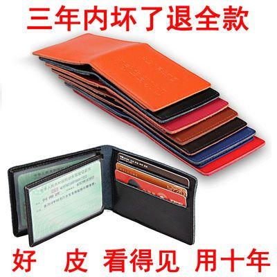 多卡位卡包男士拉链卡套银行卡夹名包驾驶证皮套女驾照本夹