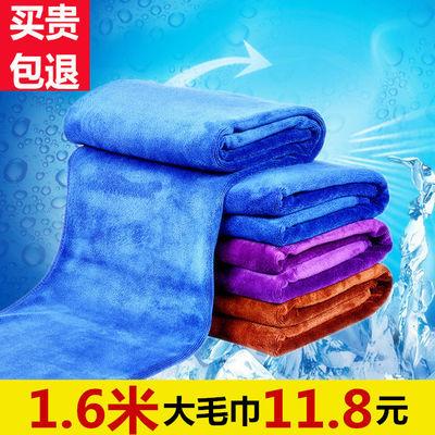 汽车洗车毛巾细纤维大号擦车巾不掉毛加密加厚吸水抹布洗车布用品