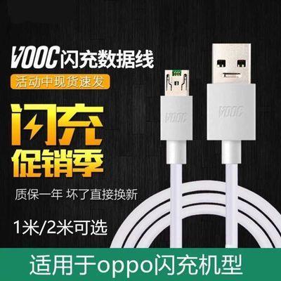 原装oppo充电器r9 r9m r9tm手机闪充r9s正品r9sm r9stm数据线r9pl