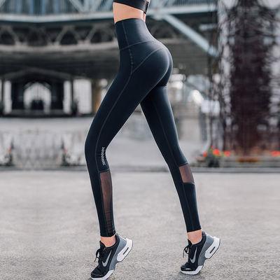 弹力紧身裤女提臀瑜伽裤速干高腰健身裤外穿运动裤跑步裤夏季薄款