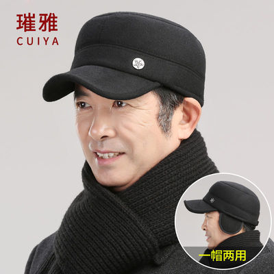 冬季帽子男加厚保暖护耳休闲棒球帽子户外骑行韩版加绒爸爸中年帽