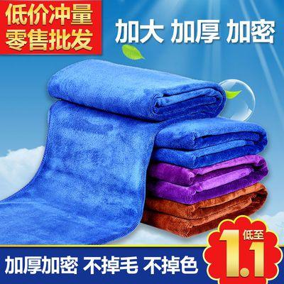 吸水加厚洗车毛巾擦车毛巾汽车毛巾擦车巾专用车用毛巾不掉毛