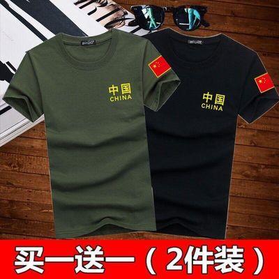 12军迷短袖T恤男背心中国国旗大码肥仔青年宽松上衣爱国T恤男