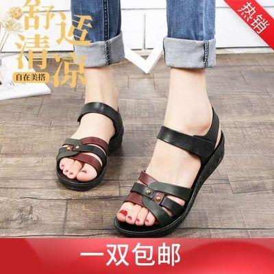 厚底夏2019新款平跟软底中老年防滑耐磨防水平底女士妈妈凉鞋拖鞋