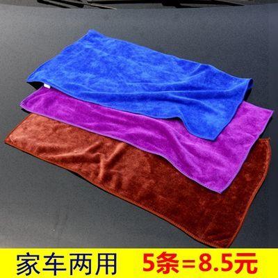 洗汽车抹布毛巾擦车巾专用内饰不掉毛不留痕纳米吸水纯棉车载