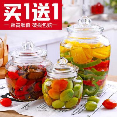 玻璃密封罐蜂蜜柠檬罐无铅厨房泡酒瓶泡菜坛酵素茶叶杂粮储物罐