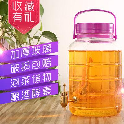 家用密封罐玻璃瓶杂粮酱菜酵素泡酒瓶柠檬茶叶奶粉储物罐泡菜坛子