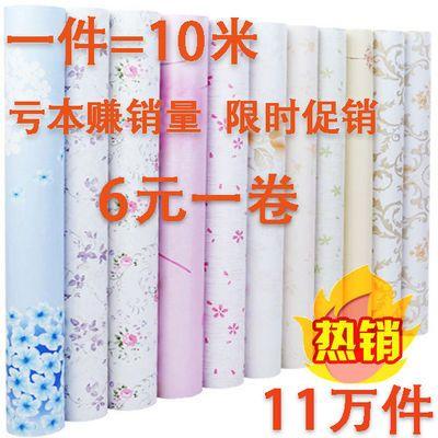 宝宝测量身高贴纸自粘可移除卧室贴画墙贴儿童房壁纸装饰墙纸