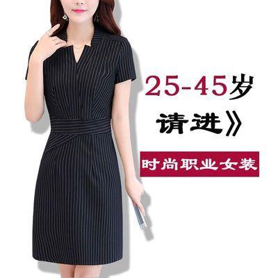 大码女夏装中年职业条纹修身短袖连衣裙韩版OL气质V领包臀一步裙