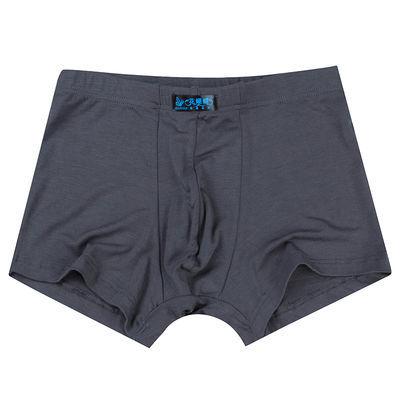 三条纯棉双层档莫代尔男士内裤竹纤维平角裤中腰柔软透气弹性裤衩