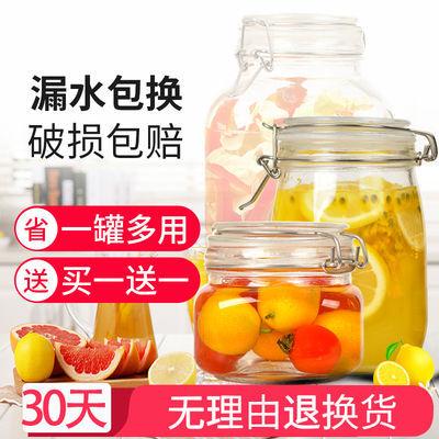 竹盖密封罐子玻璃柠檬蜂蜜果酱瓶宜家杂粮储物罐腌菜泡酒泡菜坛子