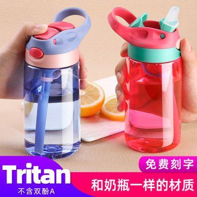 儿童学生tritan吸管杯男女宝宝幼儿园防摔水壶学饮杯鸭嘴吸管水杯