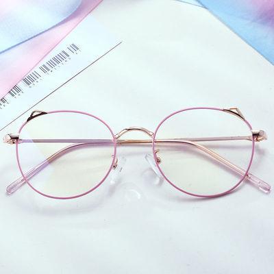 近视眼镜男女款全框超轻90成人成品防辐射眼镜框平光镜架配度数