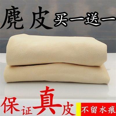 【海绵】加厚擦车巾汽车洗车毛巾超强吸水不掉毛不留痕清洁