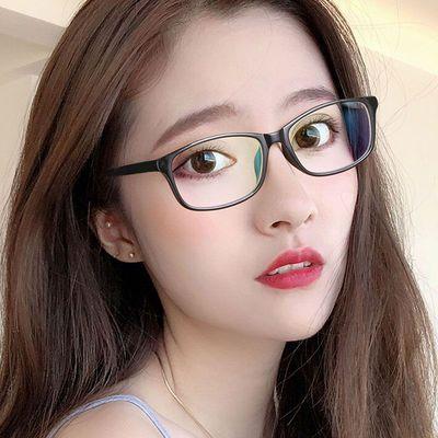 近视眼镜成品金属记忆半框眼镜框架防辐射平光镜男款眼睛框钛合金