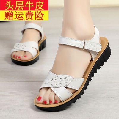夏季真皮软底孕妇凉鞋女中老年女鞋平底舒适大码中年妇女妈妈凉鞋