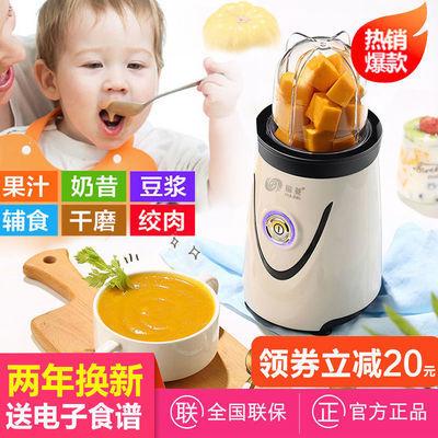 福菱料理机家用小型绞肉多功能电动豆浆搅拌机迷你宝宝婴儿辅食机