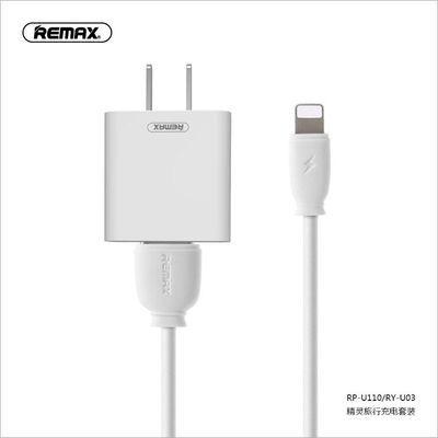 REMAX/睿量旅行充电器安卓苹果手机平板通用充电头直快充插头2.1A