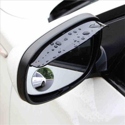 汽车后视镜遮雨板倒车镜雨眉小车用反光镜晴雨挡防雨条通用型包邮