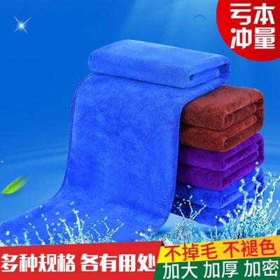 洗车毛巾浴巾汽车不掉毛加厚柔软吸水擦车巾布大号品抹布套装