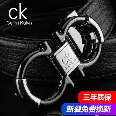 CK正品皮带男士真皮青年百搭 平滑扣商务纯牛皮 韩版简约潮人腰带