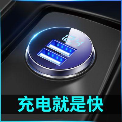 1224转220交流电车载逆变器变压器多功能汽车插座手机充电器