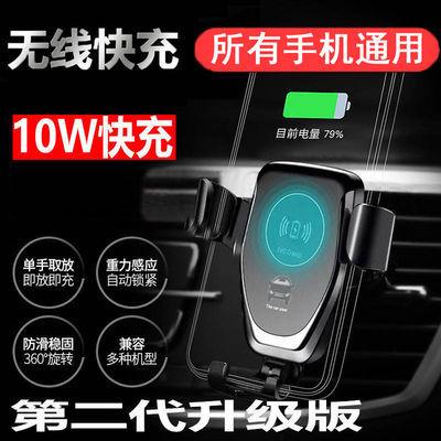 10W快充车载无线充电器手机支架vivo苹果oppo通用手机无线充电器
