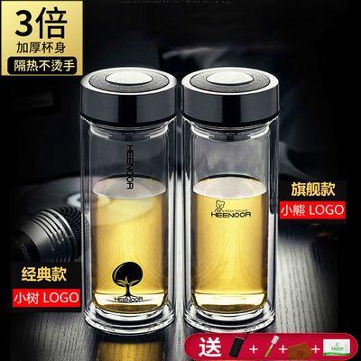 希诺双层玻璃杯便携隔热水杯男女加厚过滤泡茶杯夏季家用喝水杯子