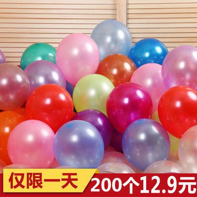 包邮高硬度装饰托杆气球配件花束塑料气球棍托杆加长加厚杆托批发