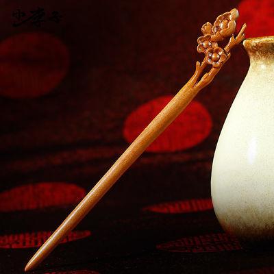 78022/古风簪子桃木簪子古代发簪古典盘发复古宫廷簪子古装头饰木头发簪