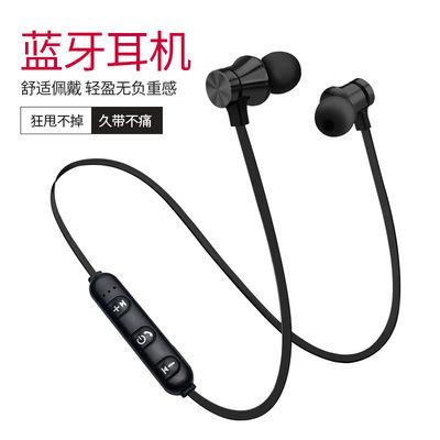 买一送二运动无线蓝牙耳机oppo苹果vivo安卓双耳通用迷你华为耳塞