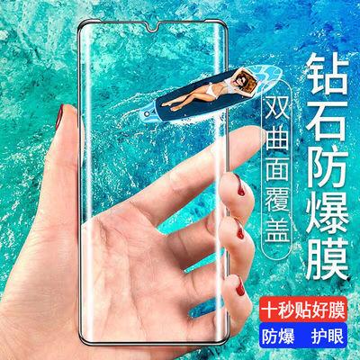 华为p30pro钢化膜p30手机膜全屏曲屏覆盖高清钻石玻璃膜水凝膜pro